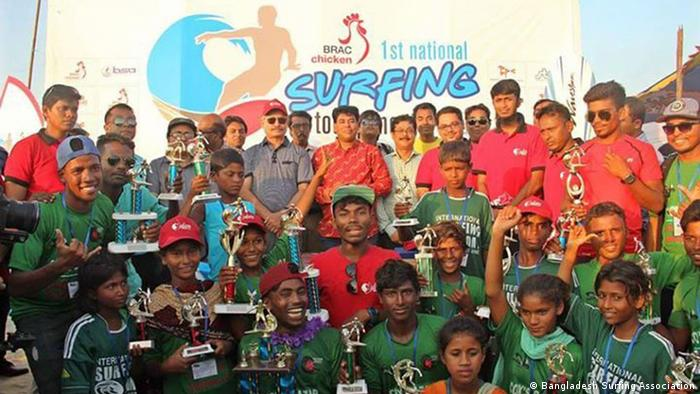 Bangladesh Surfing Association