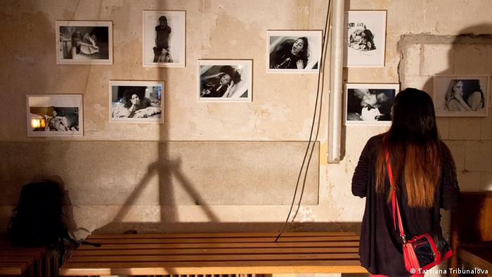 Фотовыставка студентки Татьяны Трибуналовой