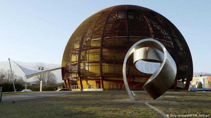 سازمان اروپایی پژوهشهای هستهای