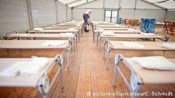 Временное общежитие для беженцев