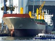 کشتیهای عازم ایران در آبهای آزاد کنترل خواهند شد