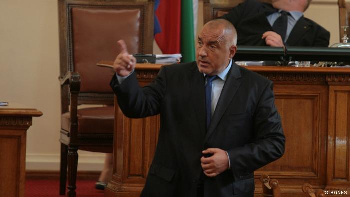 Кадър от старите ленти: Борисов в НС през 2015 година