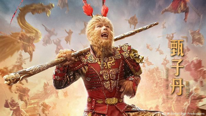 The Monkey King Film China Filmplakat Ausschnitt