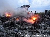 Место крушения рейса MH17 в Донбассе