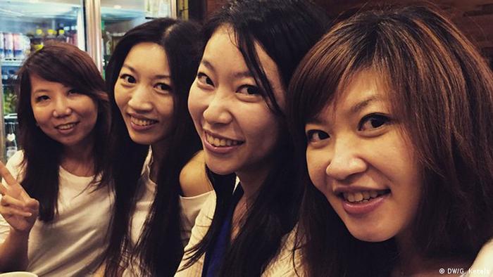 Taiwan single ladies