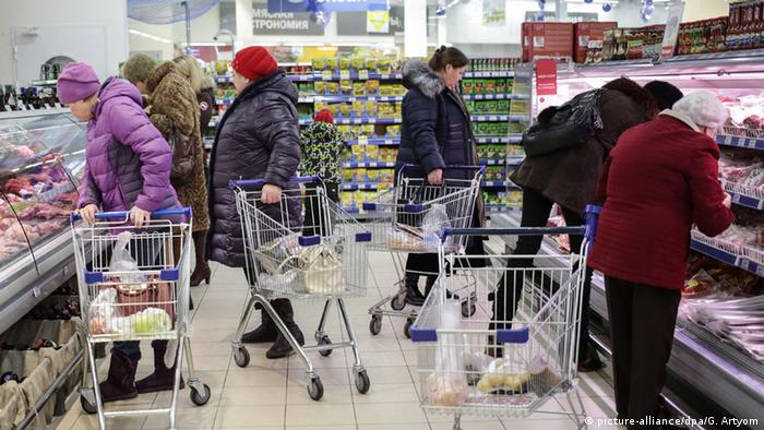 супермаркет в России