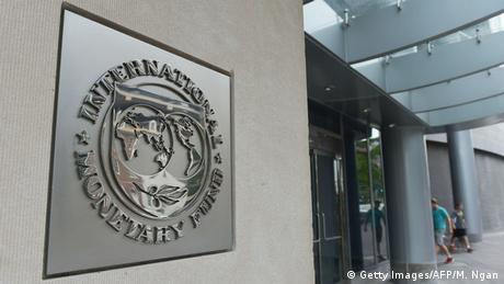 МВФ очікує на зміни до законопроекту про Антикорупційний суд
