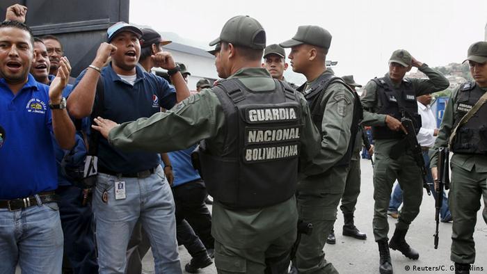 венесуэльские гвардейцы