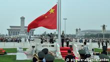 China Jahrestag Volksbefreiungsarmee