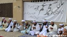 31.07.2015 Pakistan members of Jamiat Nazraiti party pray for Afghanistan's Taliban chief Mullah Omar, at a ceremony in Quetta on July 31, 2015. The Taliban movement Mullah Omar founded, on July 30, 2015 confirmed the reclusive warrior-cleric had died, saying his health condition deteriorated in the last two weeks. AFP PHOTO / Banaras KHAN (Photo credit should read BANARAS KHAN/AFP/Getty Images)
