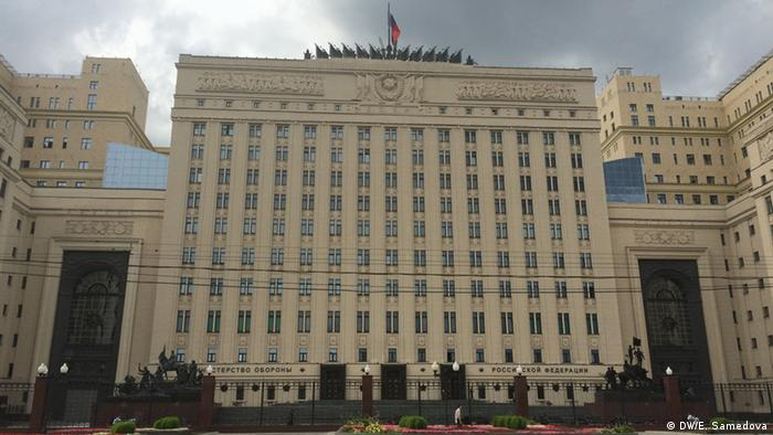 The Russian Defense Ministry in Moscow