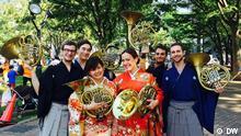 Motiv: Sarah Willis beim Pacific Music Festival in Sapporo / Japan Copyright DW Fotograf wird nachgereicht Datum: 03.08.2015