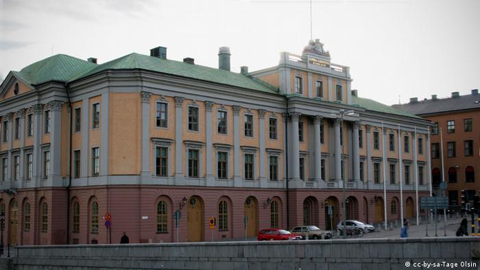Здание МИД Шведции в Стокгольме