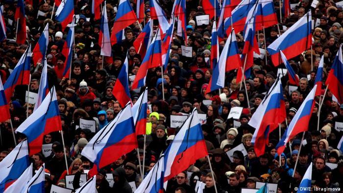 Марш памяти Бориса Немцова в Москве, 2015 год