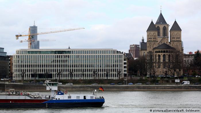 Здание Института немецкой экономики