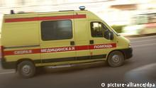 Russland Krankenwagen Illustration