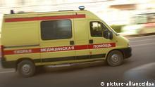 ARCHIV 2012 **** ITAR-TASS: IVANOVO, RUSSIA. SEPTEMBER 28, 2012. An ambulance in a street. (Photo ITAR-TASS/ Vladimir Smirnov)