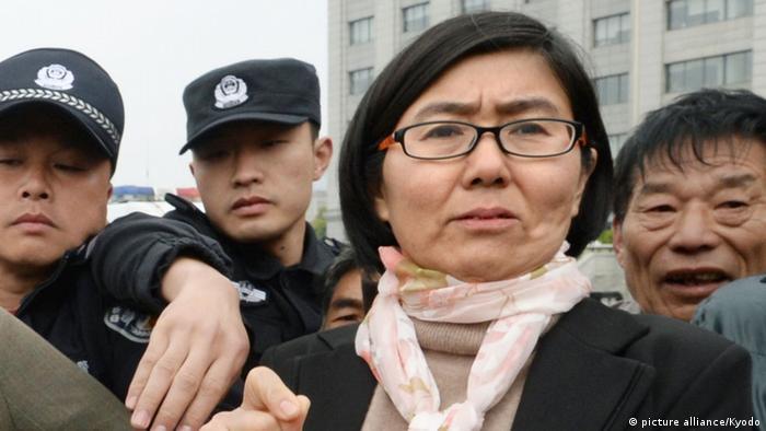 China Wang Yu Menschenrechtsanwältin (picture alliance/Kyodo)