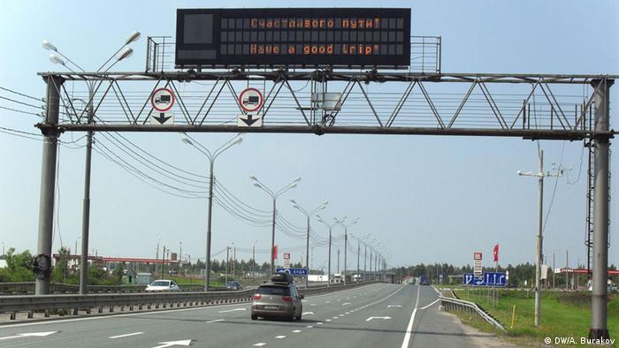 На российско-белорусской границе, за КПП Красное