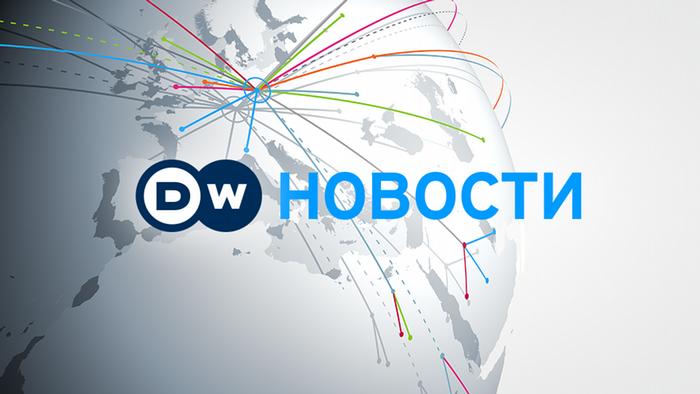 Neue Informationstechnologien auf Russisch
