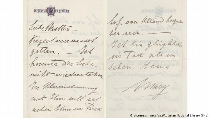 Прощальное письмо Марии фон Вечера своей матери