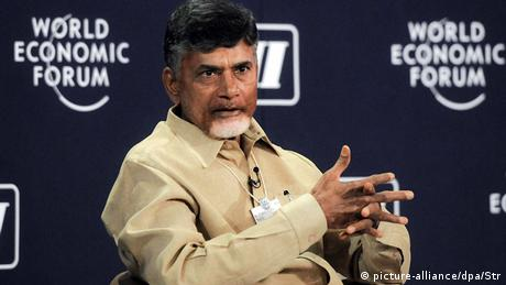 Pradesh N Chandrababu Naidu Indien Neu Delhi (picture-alliance/dpa/Str)