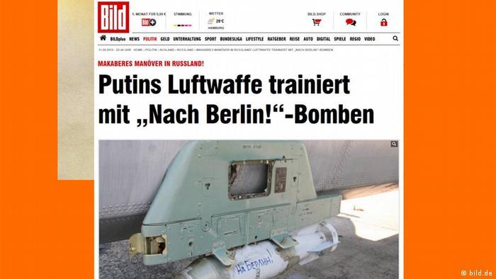 Скриншот сайта газеты Bild