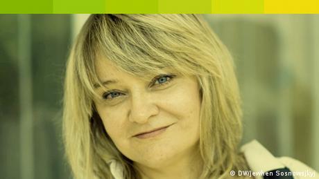 Українська письменниця Олена Стяжкіна