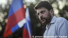 Russland Protest Demokratische Koalition - Leonid Volkov