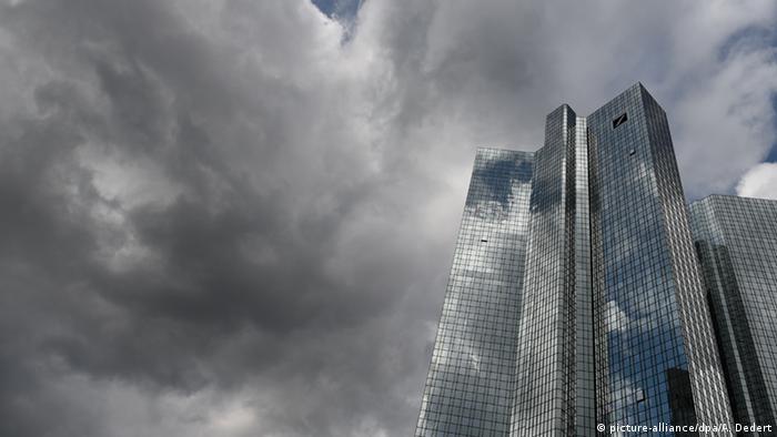 Штаб-квартира Deutsche Bank у Франкфурті