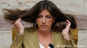 Griechenland Beratung Hilfspaket Parlament Sprecher Zoe Konstantopoulou