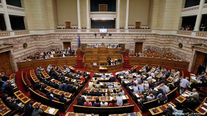 Griechenland Beratung Hilfspaket Parlament