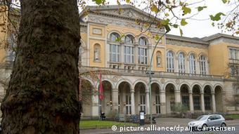 Берлинский университет искусств