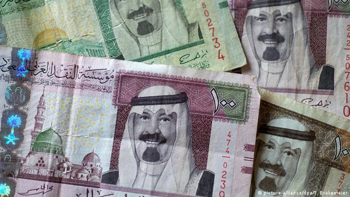 Banknoten aus Saudi Arabien Geld Gelscheine