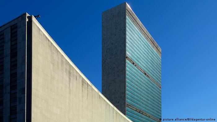 Штаб-квартира ООН (1952)