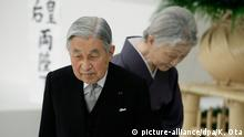 epa04884452 Japanese Emperor Akihito (L) and Empress Michiko attend a memorial service at Nippon Budokan Hall in Tokyo, Japan, 15 August 2015. The annual ceremony marked the 70th anniversary of the end of World War II, remembering the Japanese soldiers and civilians who lost their lives. EPA/KIYOSHI OTA