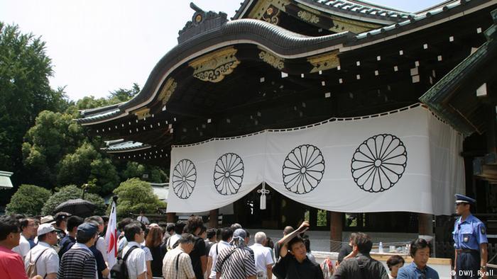 Japan 70 Kriegsende Yasukuni Schrein Kult