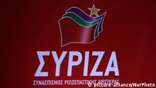 Griechenland Syriza Partei Logo