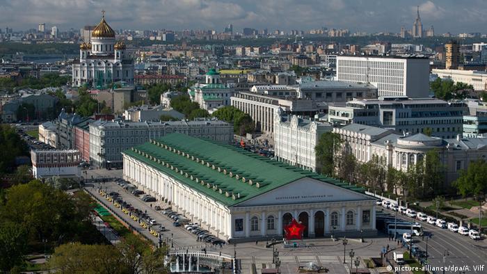 The Economist: РФ лидирует в рейтинге