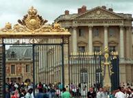 凡尔赛国家博物馆外部
