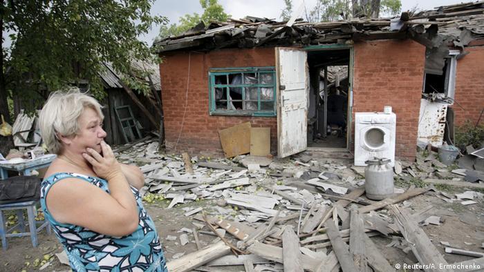 Разрушенный дом на окраине Донецка