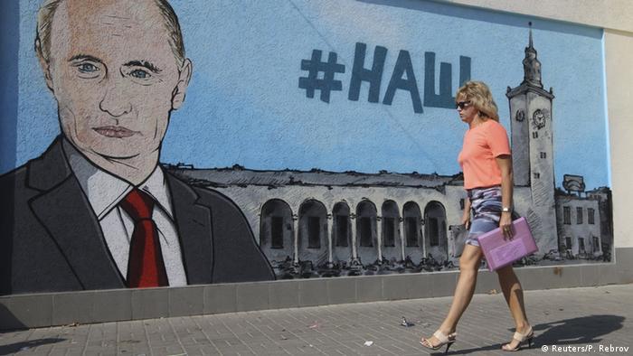 Граффити с изображением Путина на стене дома