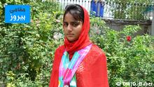 Nayab Bibi