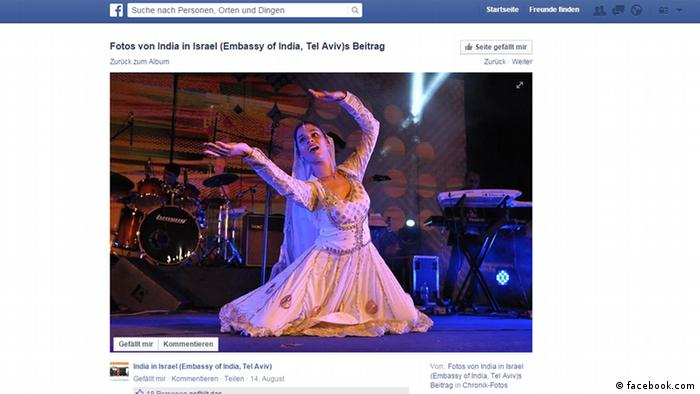 Screenshot Facebook Embassy of India, Tel Aviv EINSCHRÄNKUNG