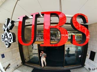 The UBS Logo