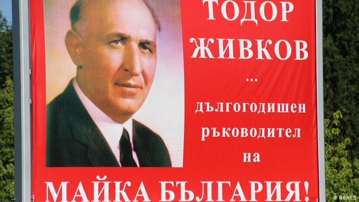 Bulgarien Todor Schiwkow