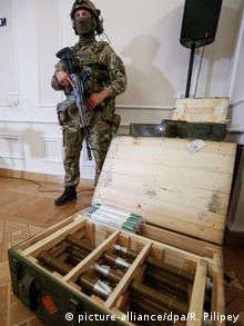 Боєприпаси, виявлені співробітниками СБУ на Донбасі