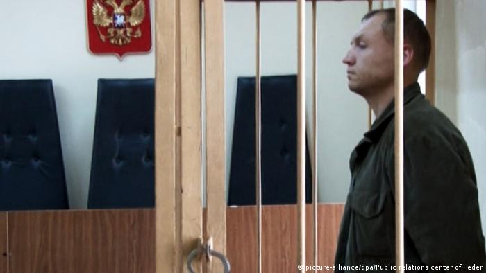 Eston Kohver has been sentenced to 15 years in jail after being accused by Russia of spying.