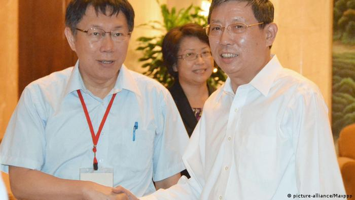 China Taipei Bürgermeister Ko Wen-je & Shanghai Bürgermeister Yang Xiong