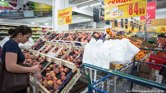 У московському супермаркеті